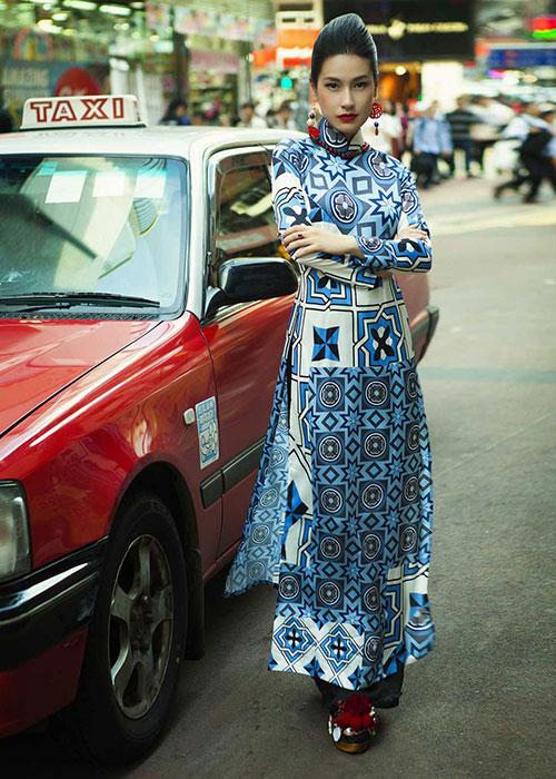Áo dài Cô Ba Sài Gòn mẫu số 2